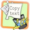 コピーが簡単!コピカンLite